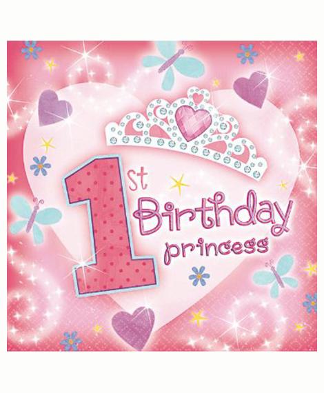 1st Birthday Princess Beverage Napkins